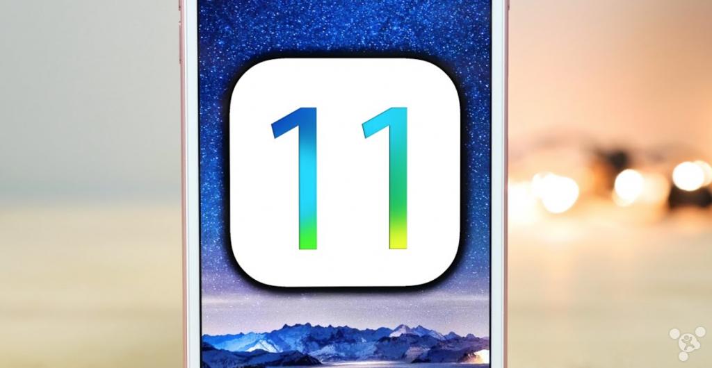 人工智能or社交今年的iOS 11會是什麼樣