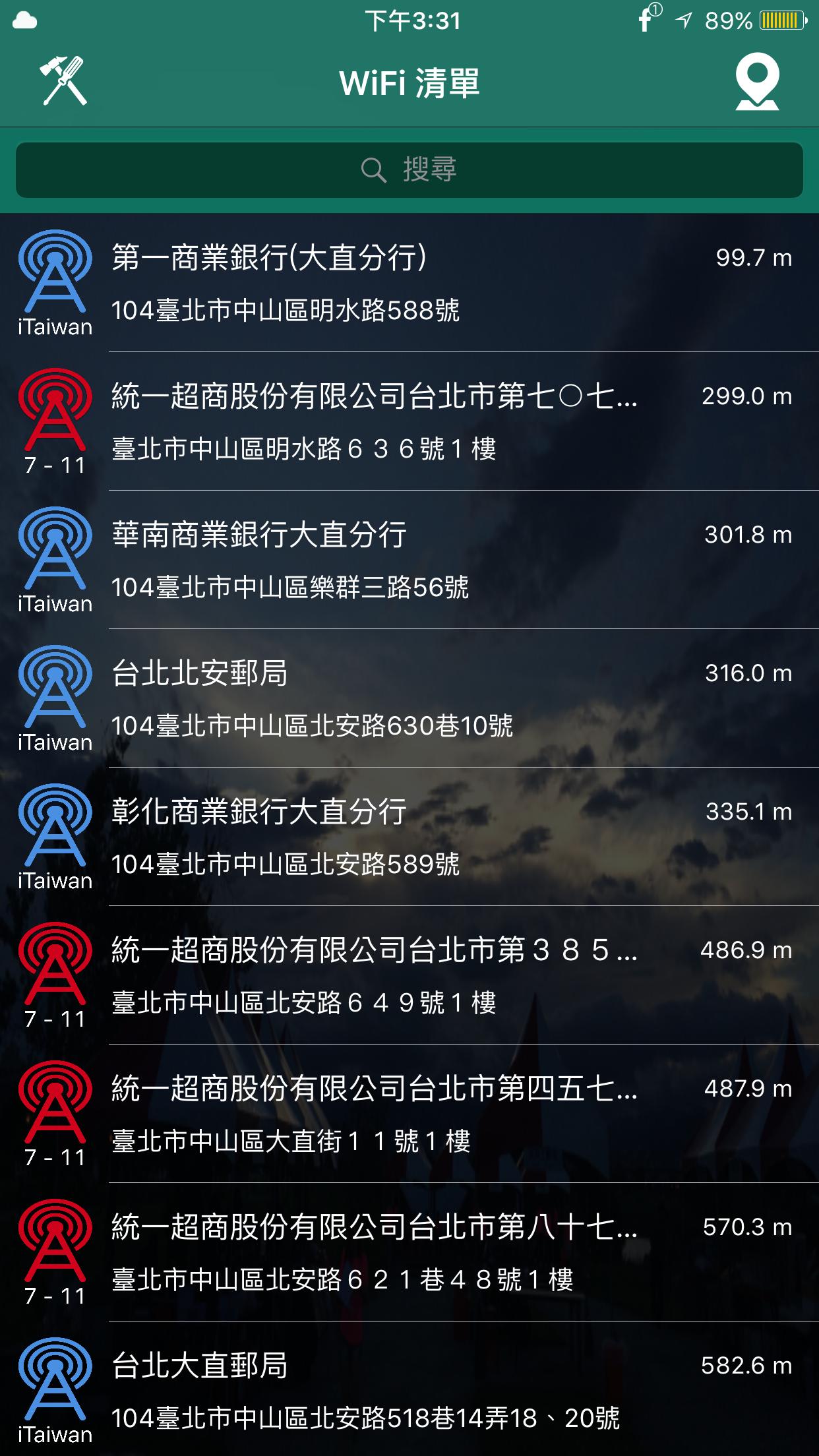 離線Wi-Fi用這些App找,出門不怕沒網路