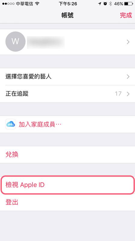 如何取消訂閱Apple Music Apple Music停止續約教學