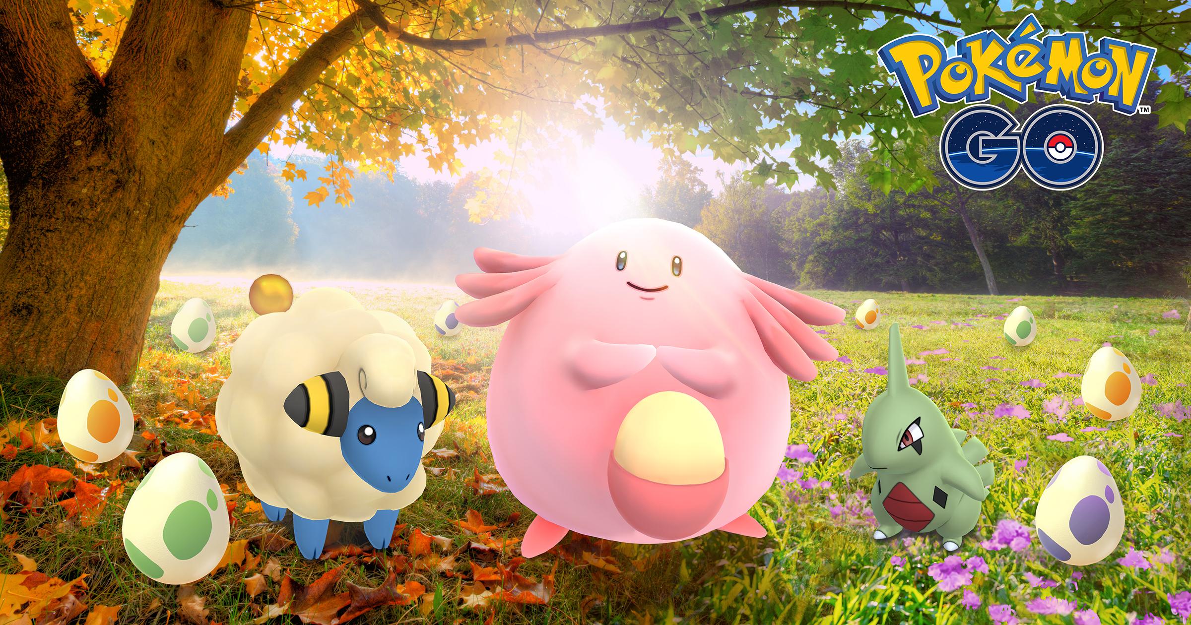 Pokemon GO寶可夢秋季活動