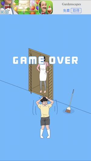 《媽媽把我的遊戲藏起來了》超好笑解謎 密室逃脫遊戲