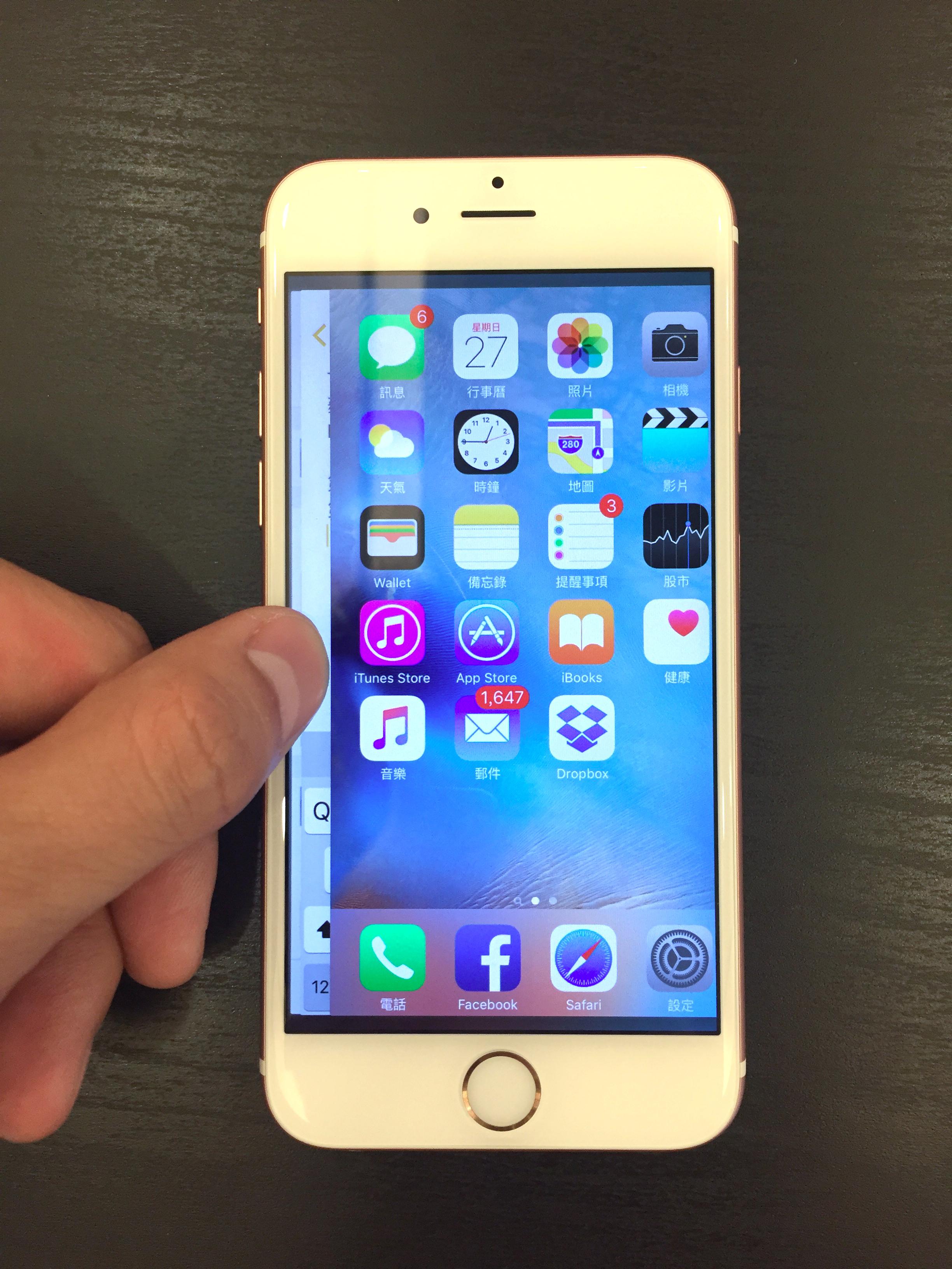 iOS 11 側邊欄多工