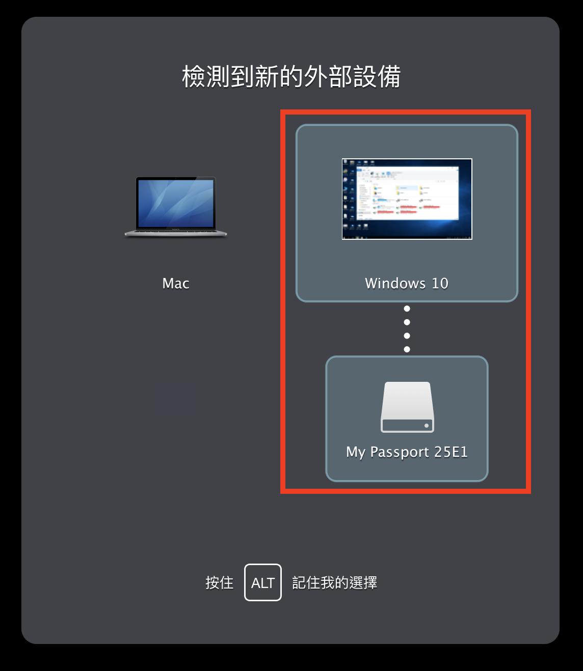 外接硬碟安裝Windows 24
