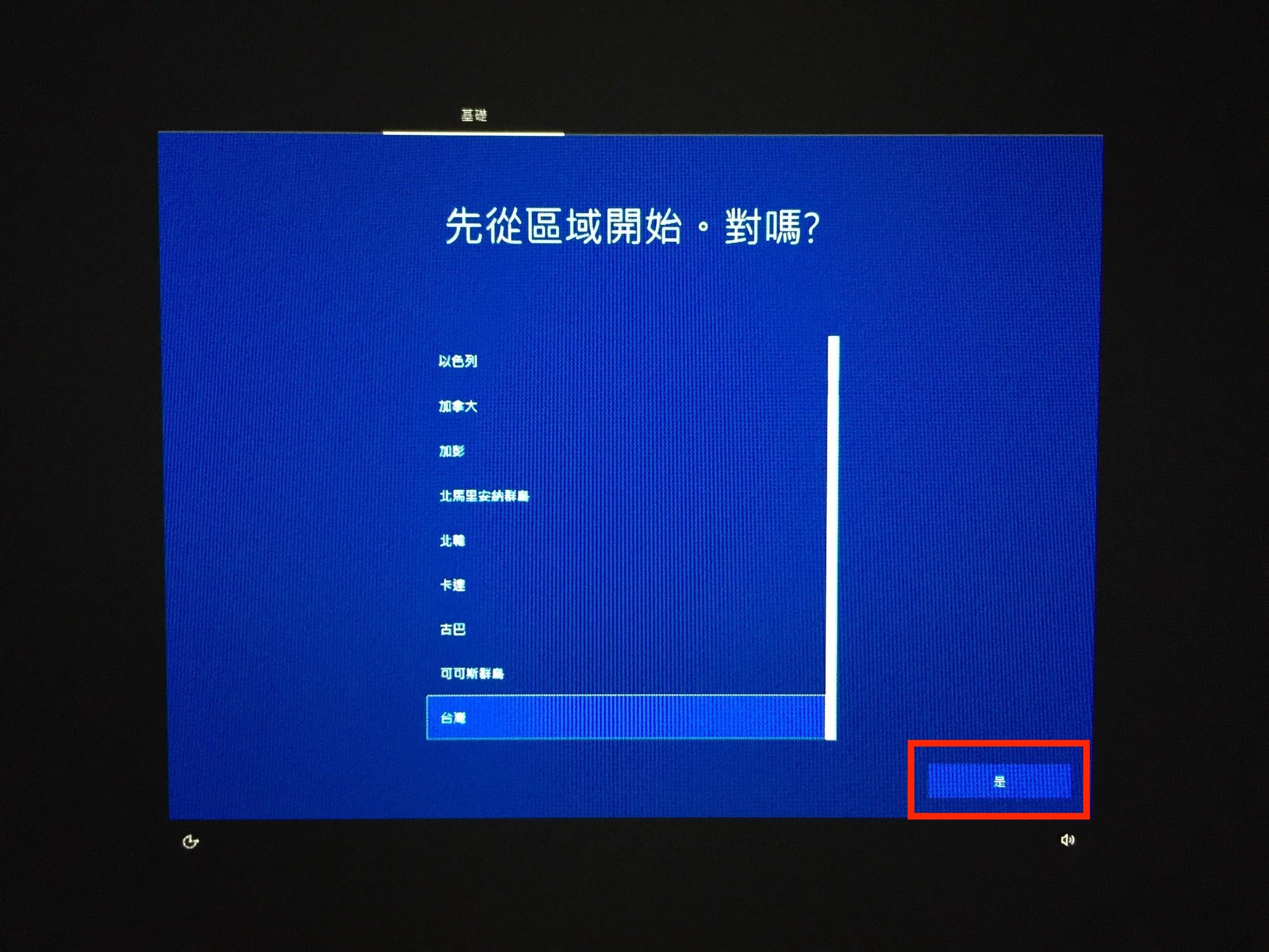 外接硬碟Windows_0008