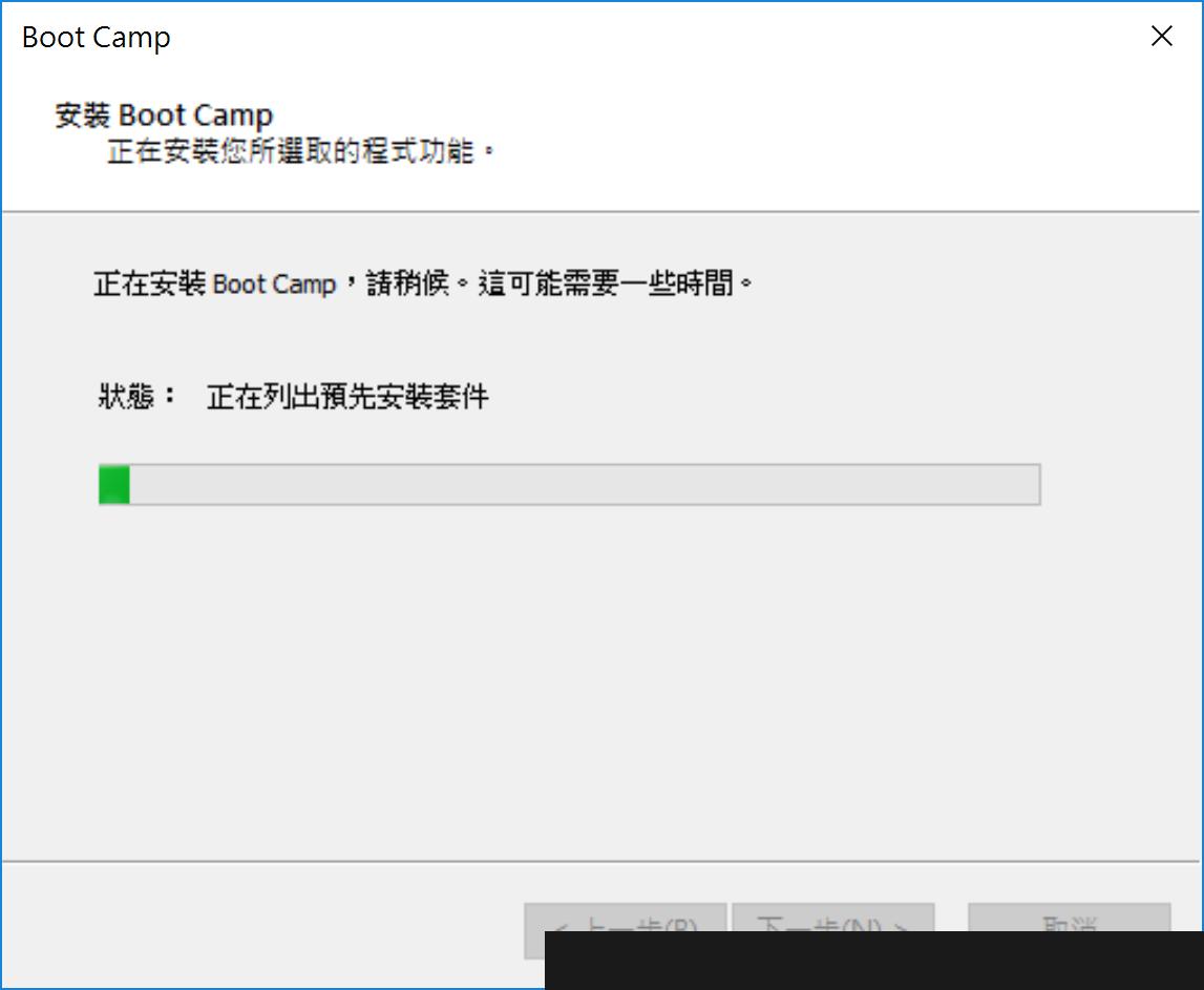 安裝Windows支援軟體 7