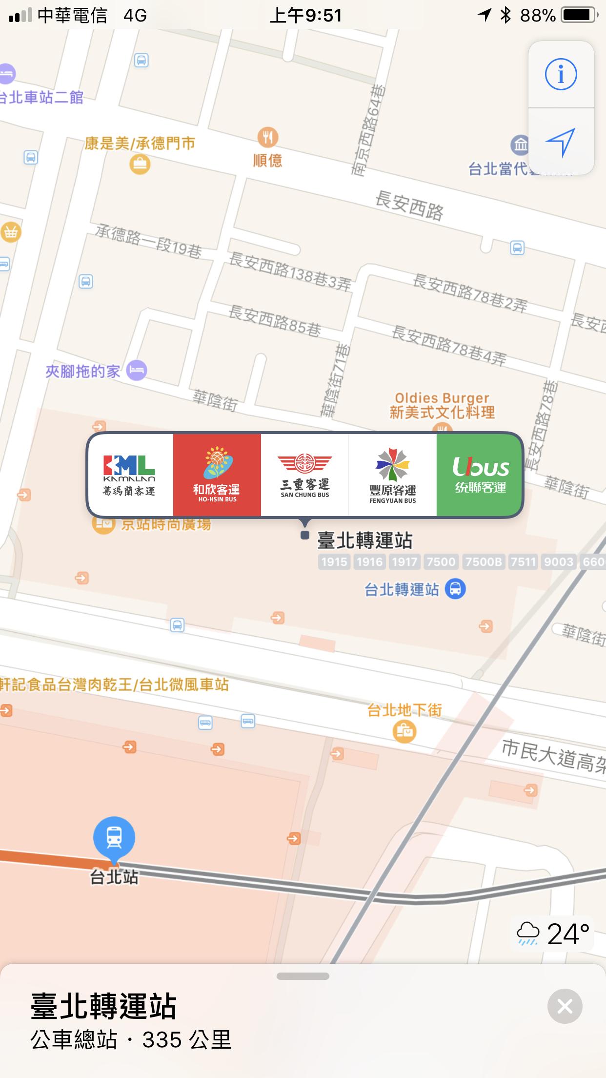 Apple Maps客運時間表