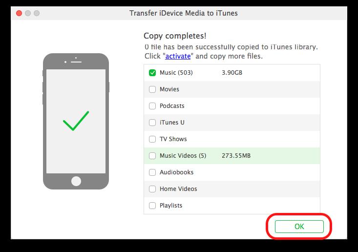 iMyFone TunesMate 加入資料庫4
