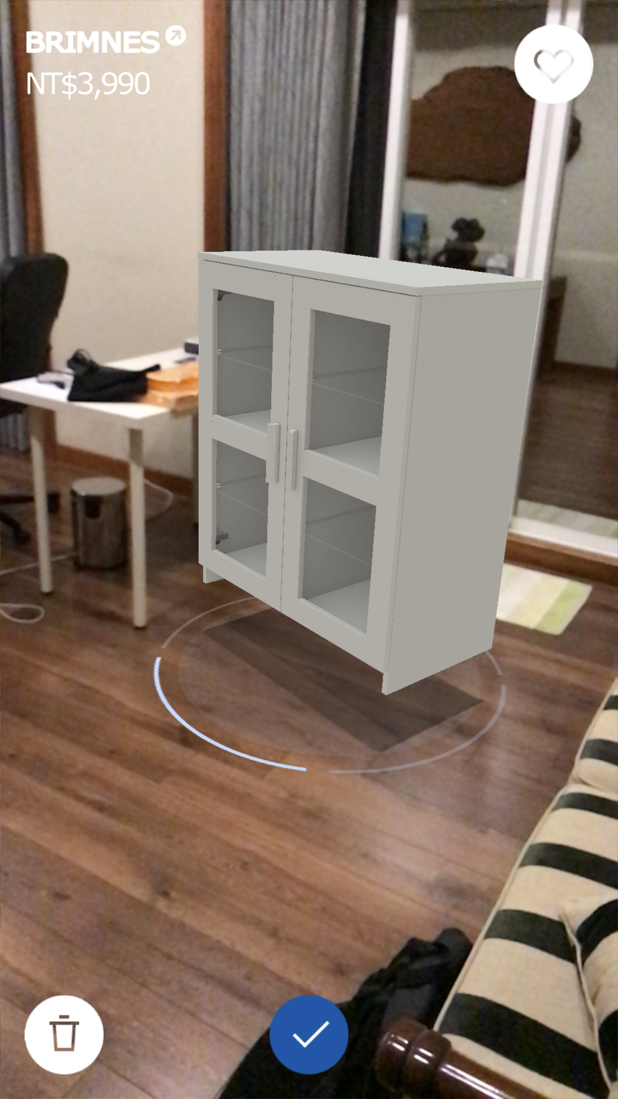 Ikea 傢俱軟體