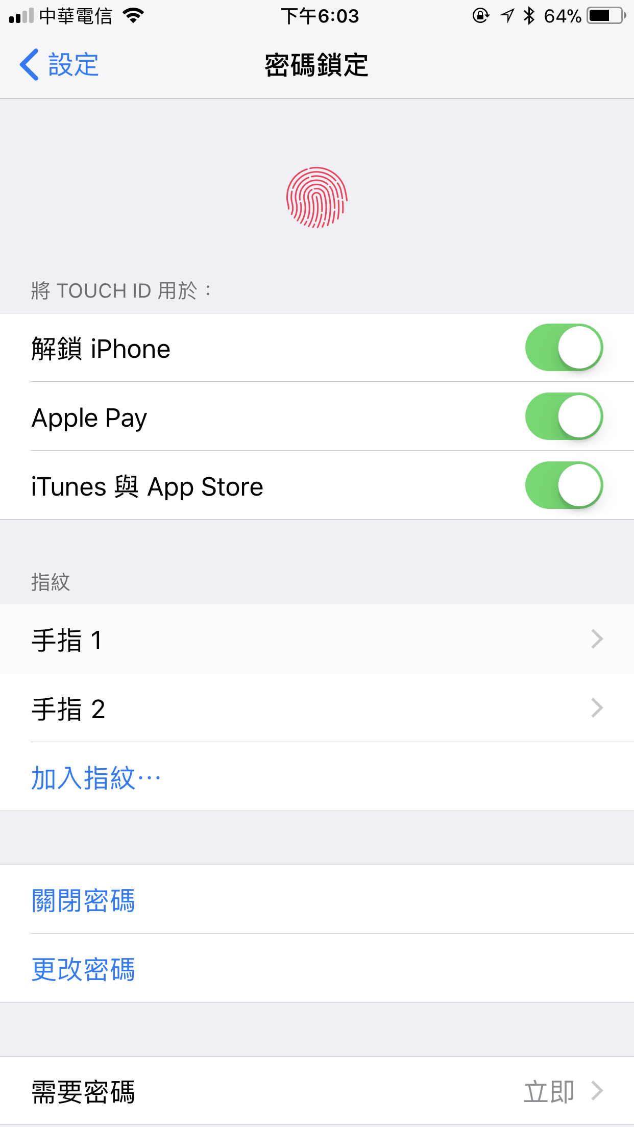 Touch ID 失靈