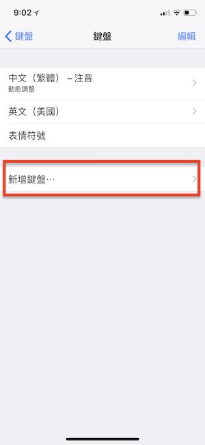 Google 繁體中文