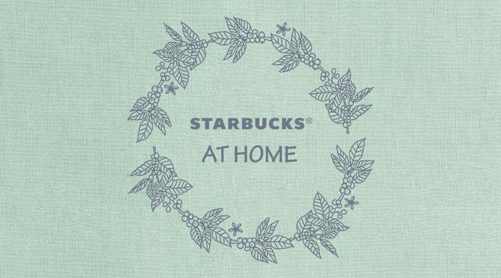 星巴克Startbucks at home