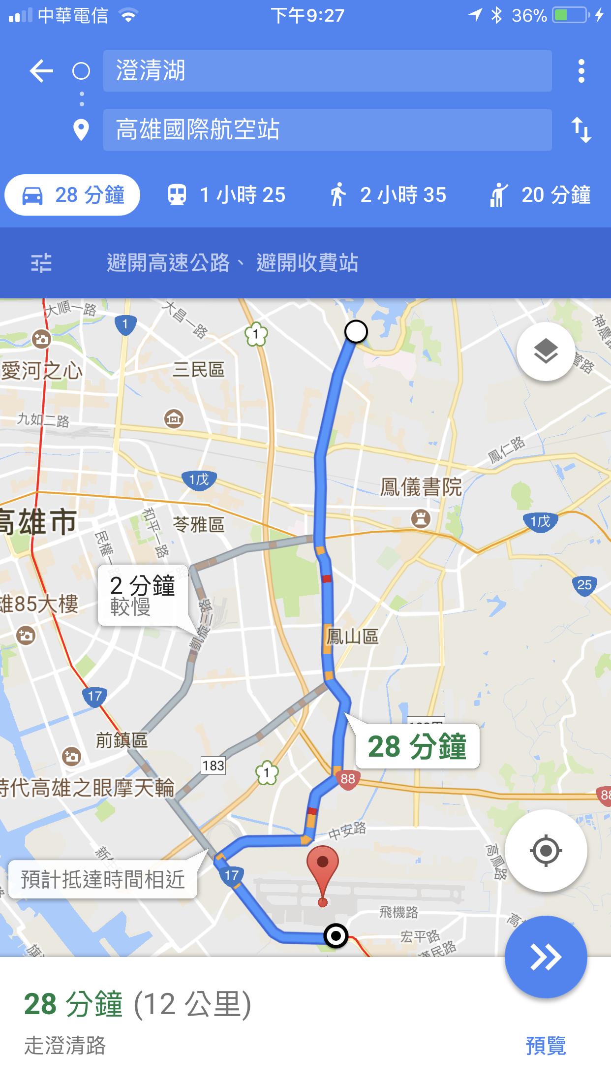 google 地圖 電腦 版 上/