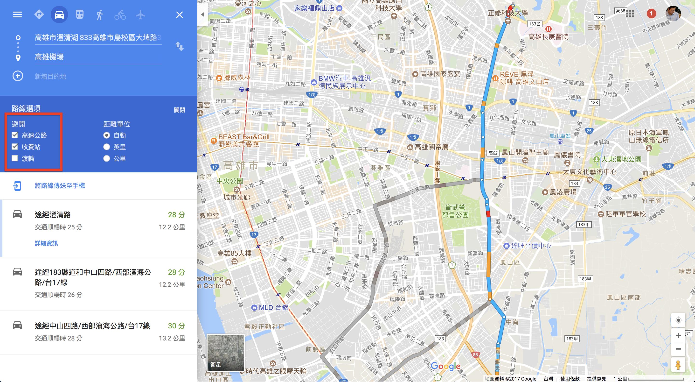 google 離線 地圖 電腦 版
