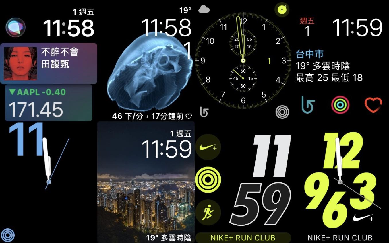 用Apple Watch來看時間,豐富的錶面、超低時間誤差