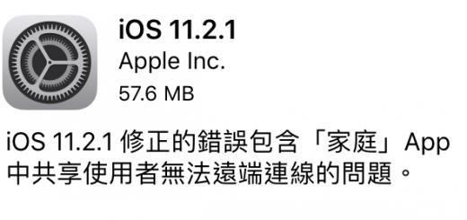 iOS 11.2.1 Banner1