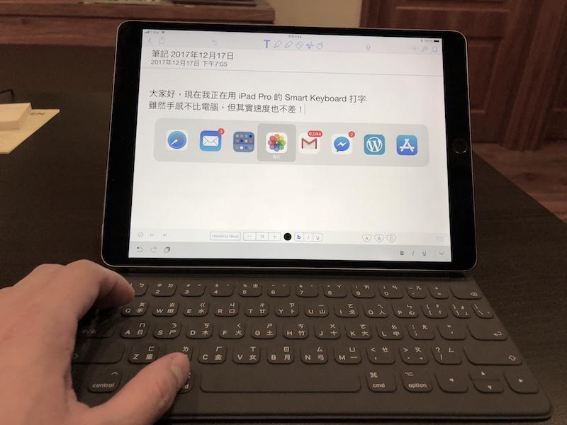 smart keyboard 切換 app