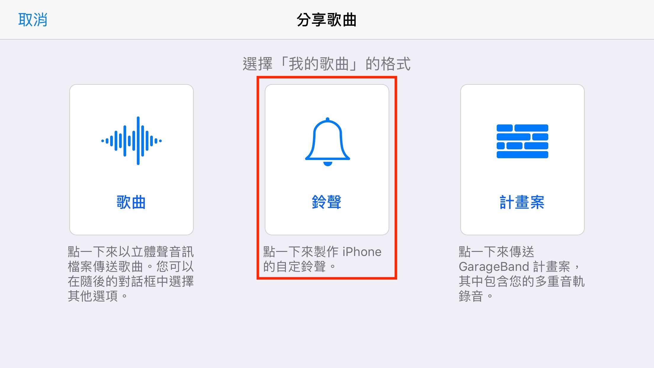 如何在iPhone上設定無聲鬧鐘、計時器