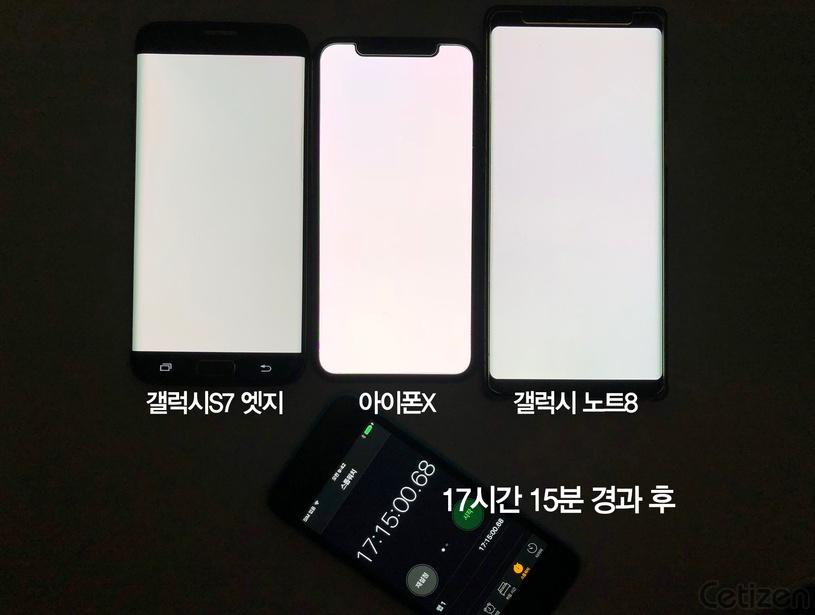 23일 동안 진행된 아이폰X 번인 테스트 종료 [/THUMB]
