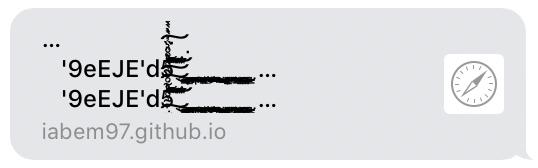 iMessage死亡訊息
