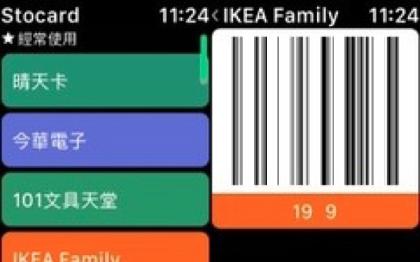 許多卡 Watch App