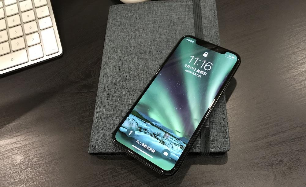 假 iPhone 判別方式