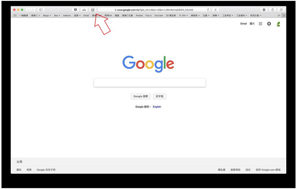 Safari 隱藏當前頁面