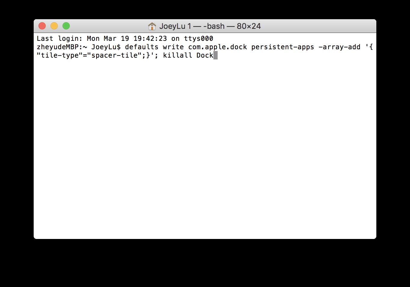 mac dock 間隔