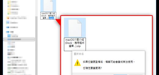windows 看 iwork 檔案01