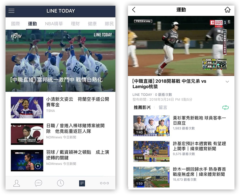 中華直播直播app