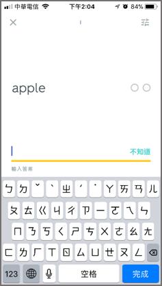 Quizlet 字卡式學習 App,超過上億種課程免費學習! 5