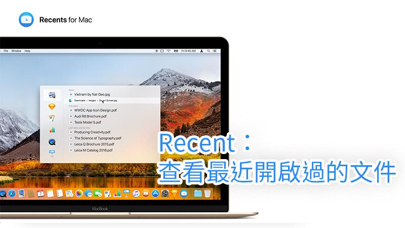 mac recent app