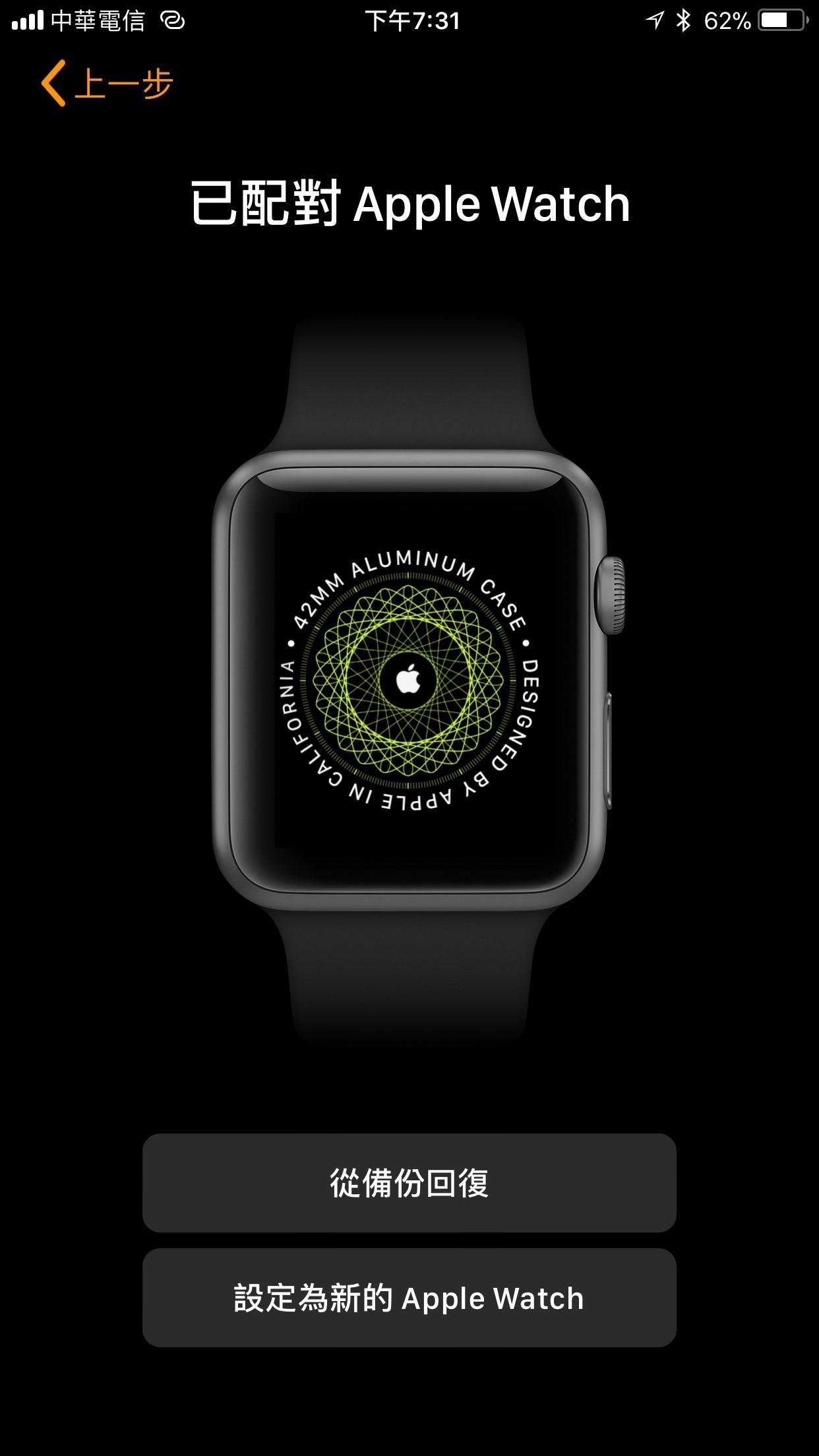 將 Apple Watch 與 iPhone 配對 2