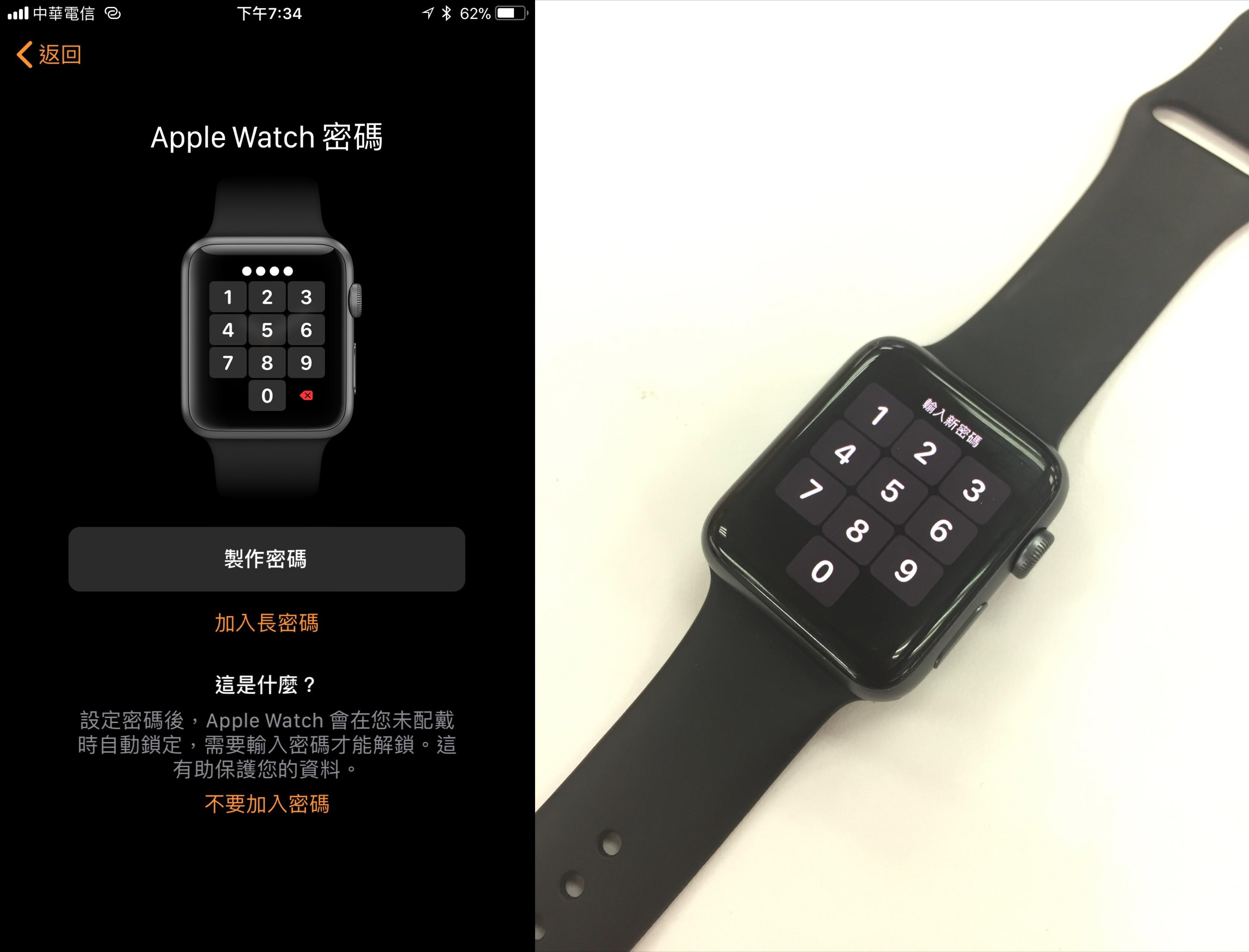 將 Apple Watch 與 iPhone 配對 5