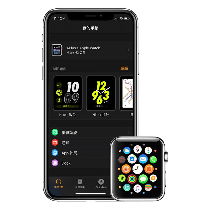 Apple Watch 可以跟什麼裝置配對?只能用 iPhone 嗎?
