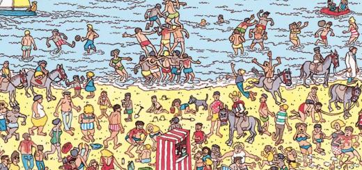 威利在哪裡
