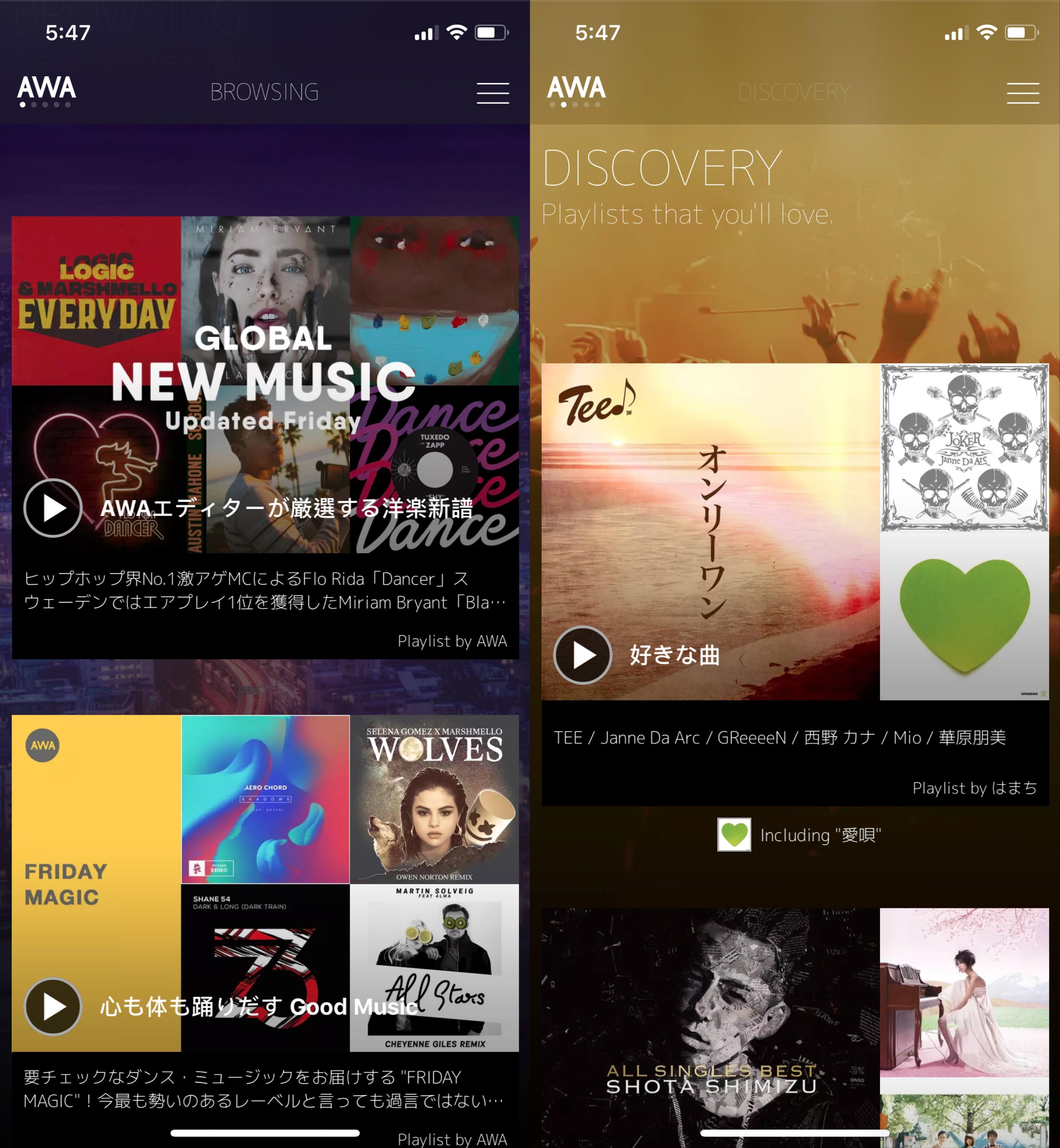 愛聽日文歌必備!日本國產 AWA 音樂串流軟體! 1