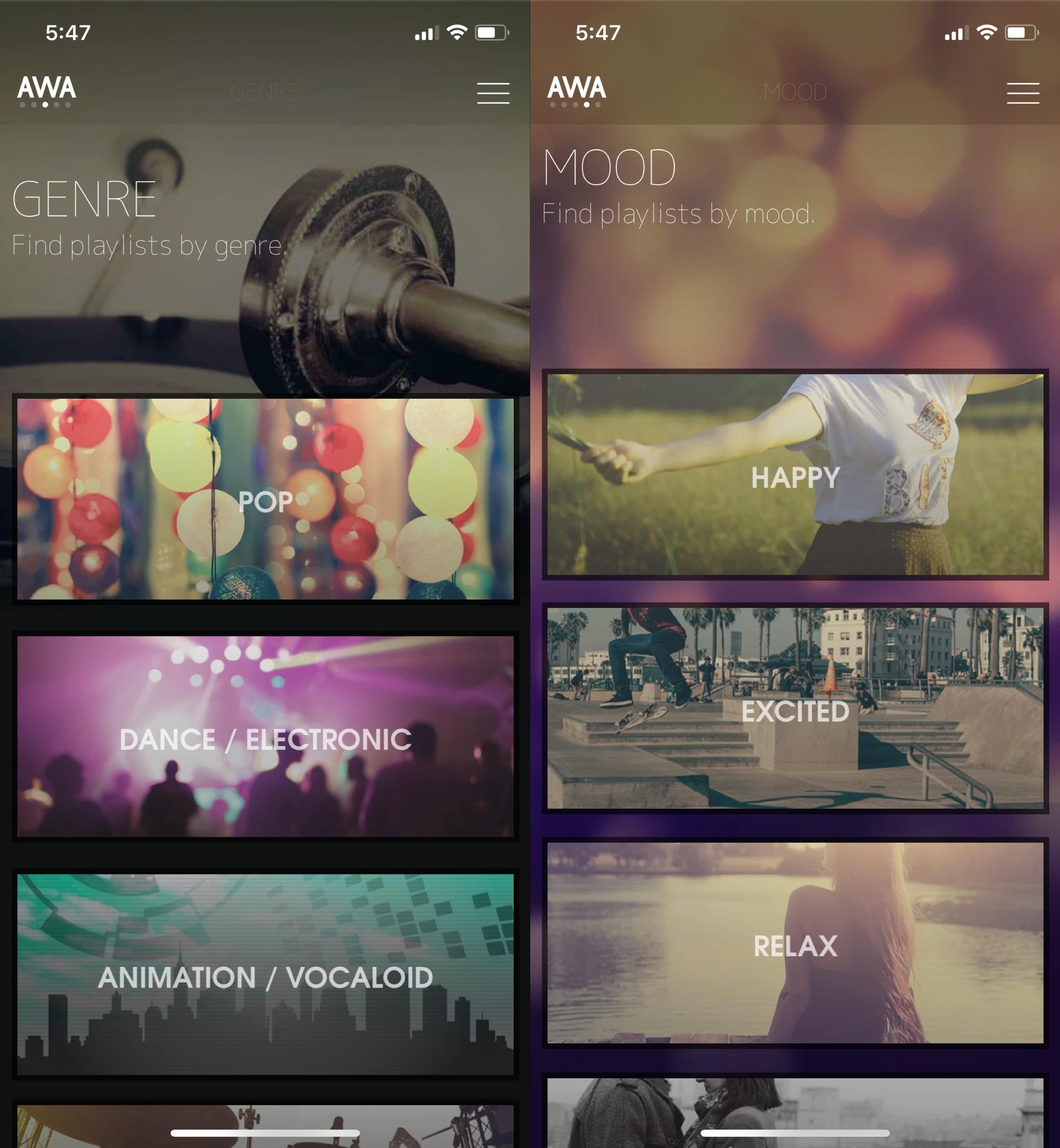 愛聽日文歌必備!日本國產 AWA 音樂串流軟體! 2