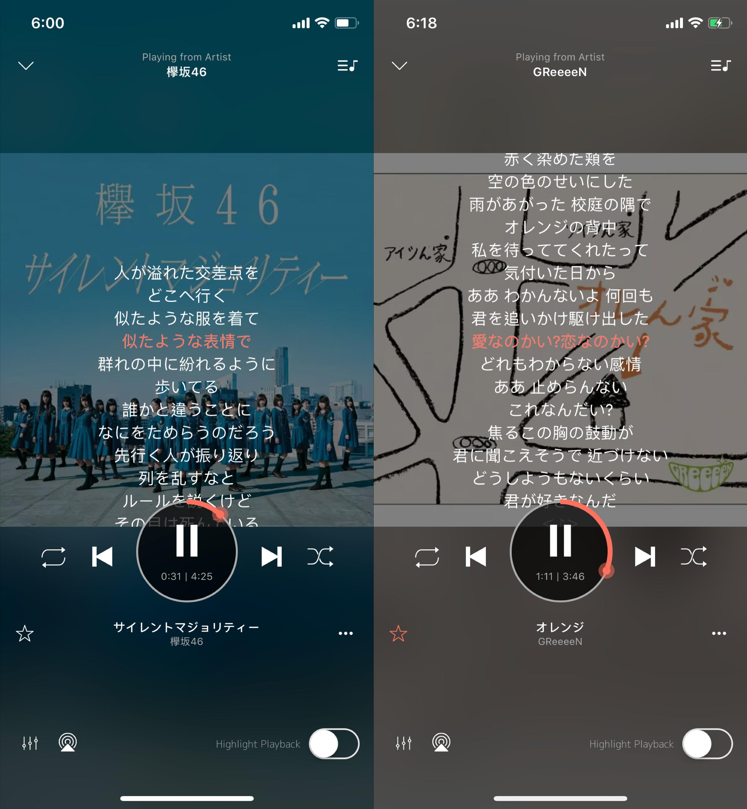 愛聽日文歌必備!日本國產 AWA 音樂串流軟體! 3