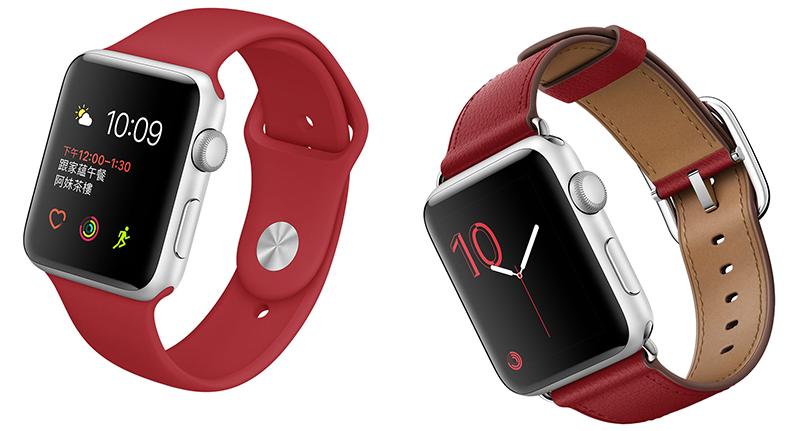 紅色 Apple Watch