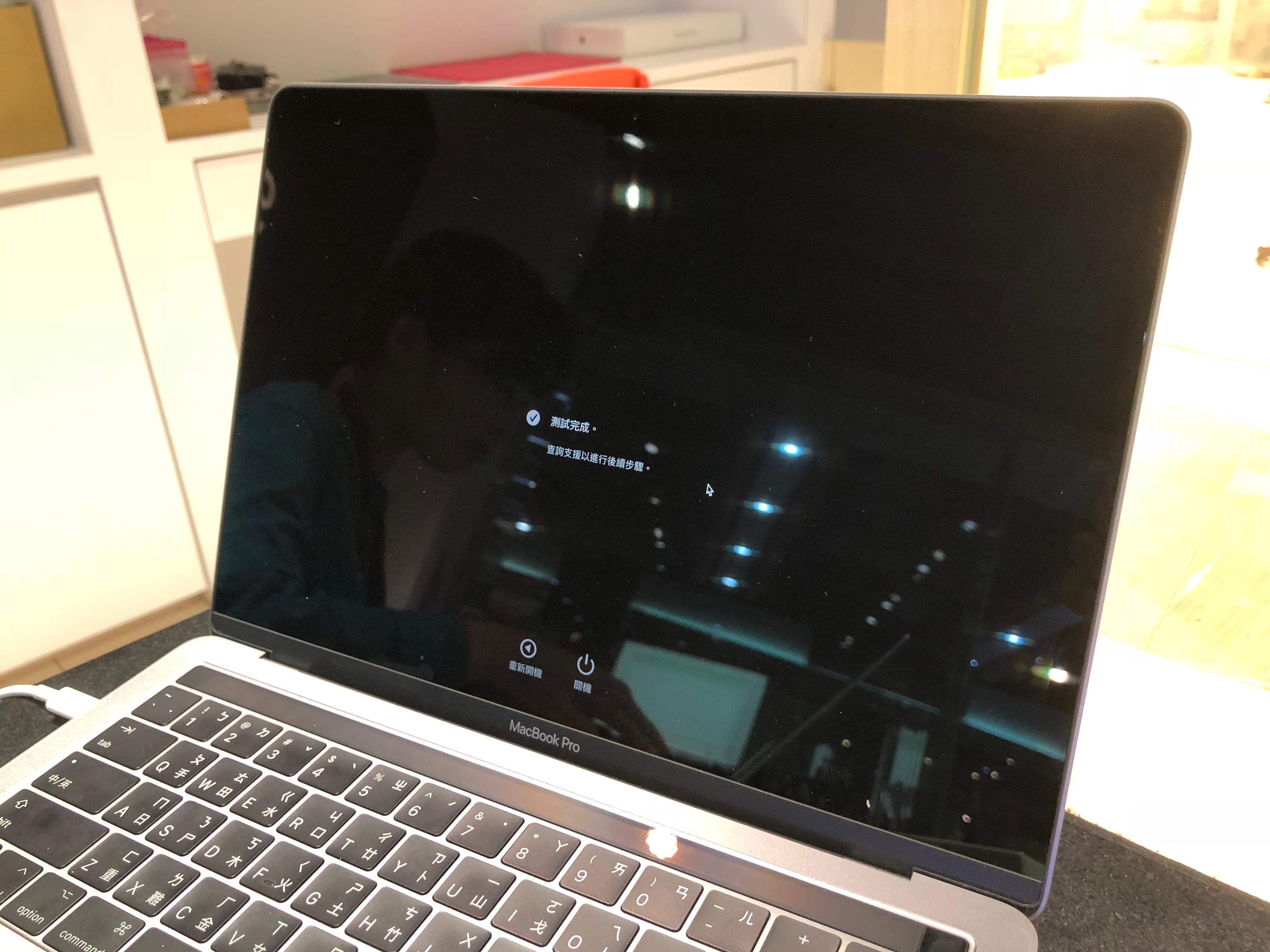 MacBook Pro 鍵盤故障送修過程-硬體檢測 2