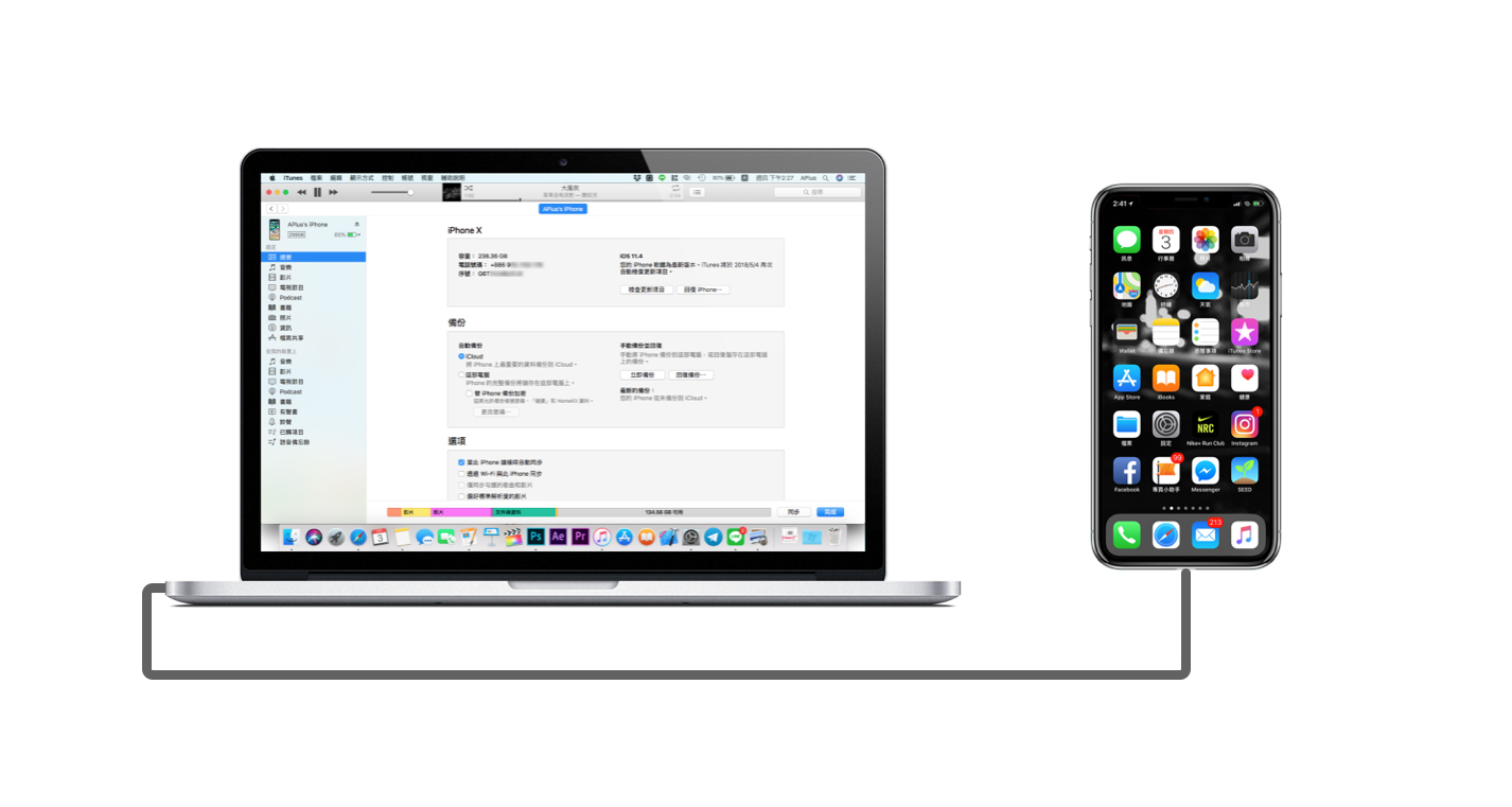 將 iPhone 連接至電腦 iTunes