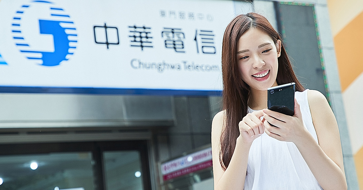 只要你的手機是 iPhone XS、iPhone XS Max 或 iPhone XR,且更新至 iOS 12.1,即可向中華電信申請