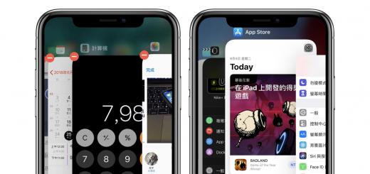 iOS 12 iPhone X 多工處理