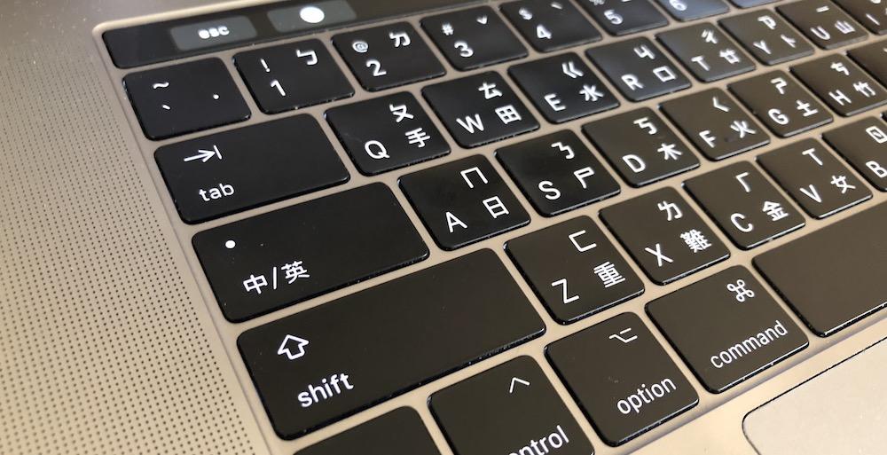 鍵盤免費維修