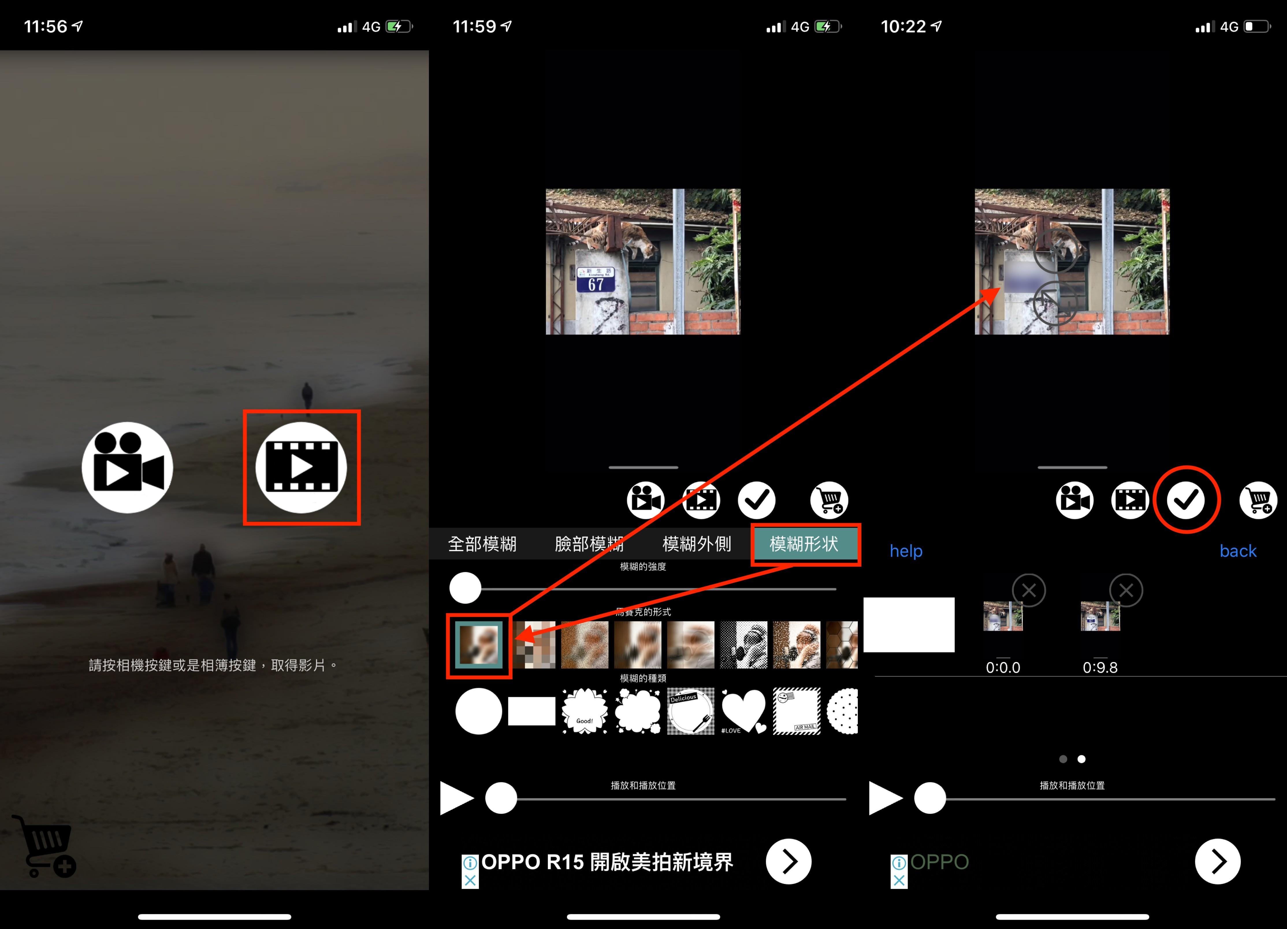 馬賽克、馬賽克 App、照片馬賽克
