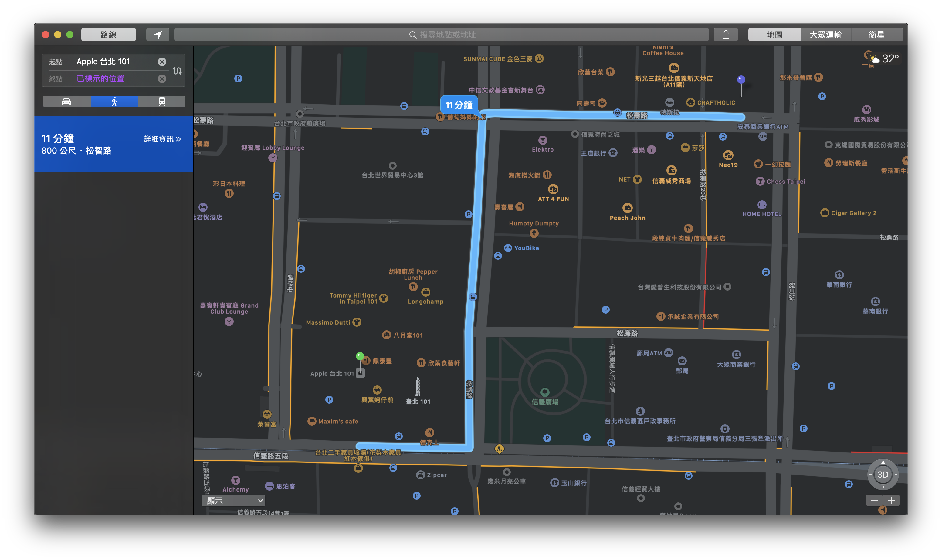 Apple Store、Apple Store 台灣、Apple 台灣
