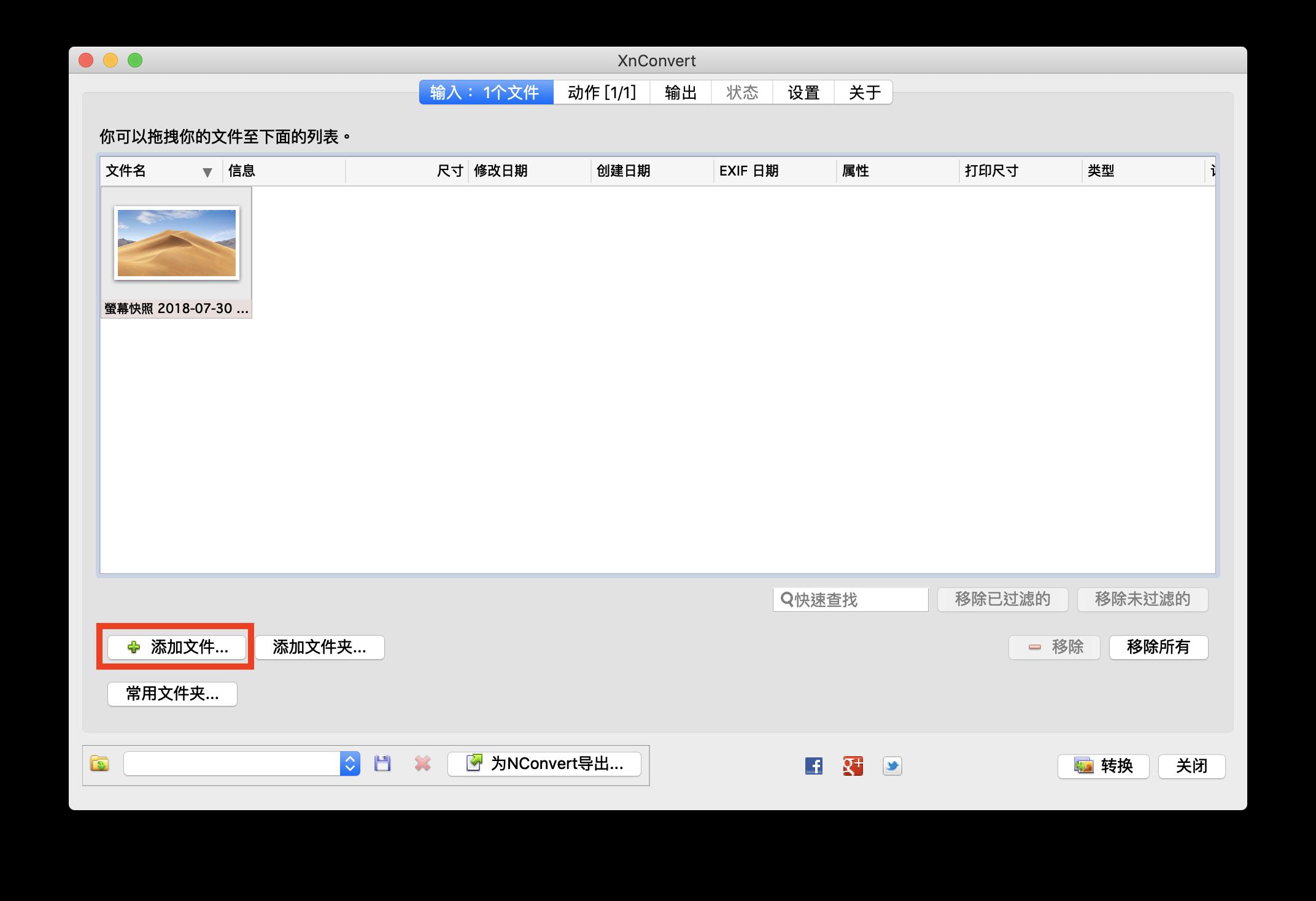 浮水印 App、Mac 上浮水印、照片浮水印