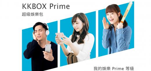 kkbox prime