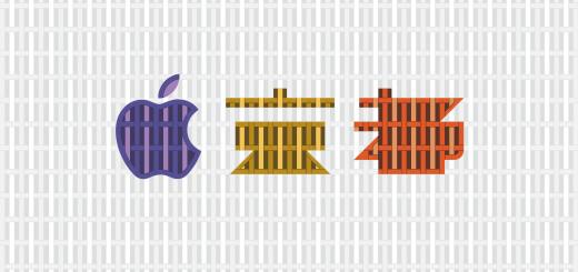 Apple Store、京都、桌布