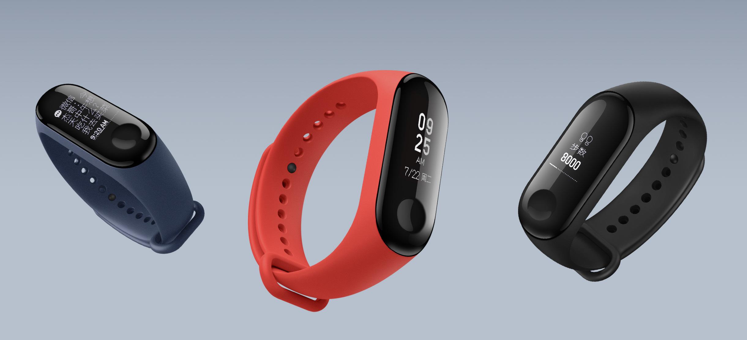 最新的「小米手环3」 将在台湾举行的「小米台湾智慧穿戴新品发布会」发表